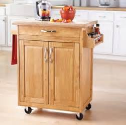 amazon com mainstays kitchen island cart natural this