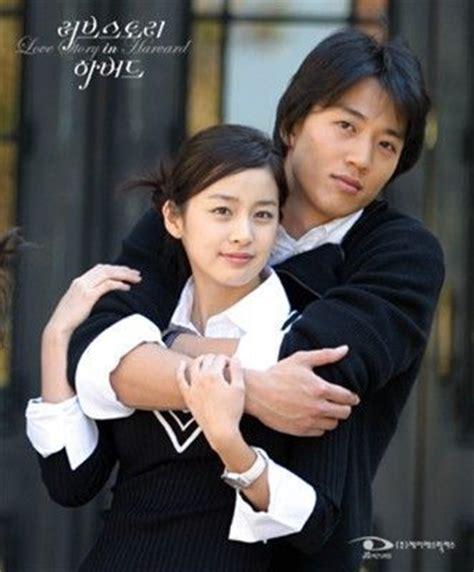 film terbaru kim rae won 2006 love story in harvard kim rae won kim tae hee