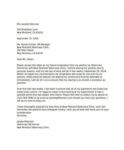 short resignation letter templates sample