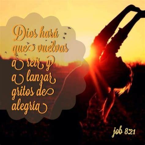 imagenes citas biblicas catolicas imagenes con frases cristianas para jovenes para descargar