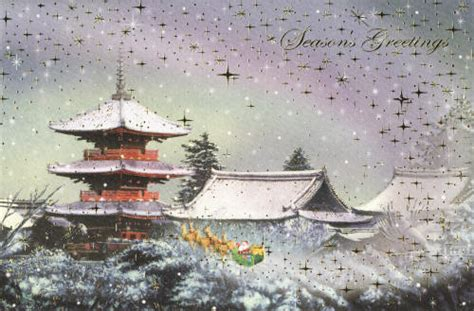 japanese style christmas cards long countdown