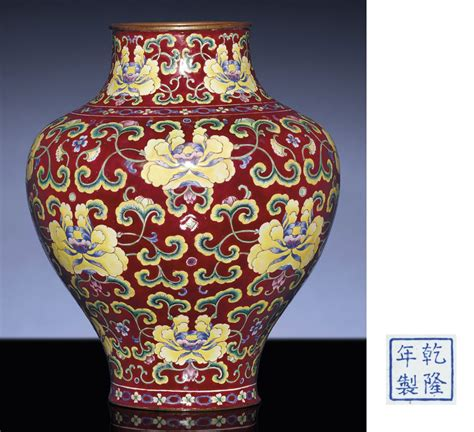 Qianlong Vase by A Ruby Ground Canton Enamel Vase Qianlong Four