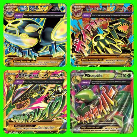 ex m mega pokemon ex cards images pokemon images