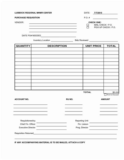 purchase request form template elegant     excel