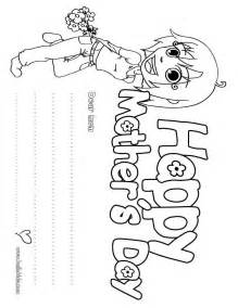 day coloring pages mothers day coloring pages free large images