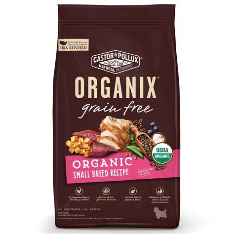 organix puppy food organix grain free small breed food petco