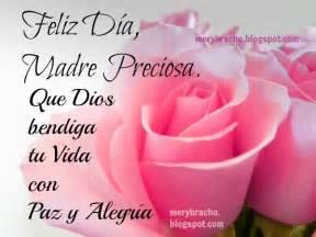 Imagenes De Feliz Cumpleaños Madre Mia | 1000 images about feliz cumple mam 225 on pinterest