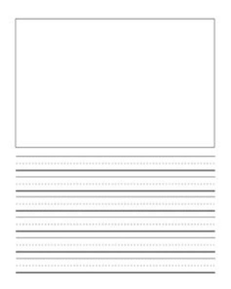 journal writing paper writing draft sheet free ela 39