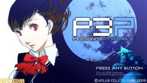 Emuparadise Persona Q | rpgamer gt persona 3 portable gt screenshots