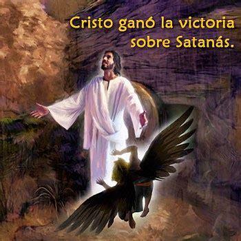 imagenes de dios venciendo al diablo amor eterno