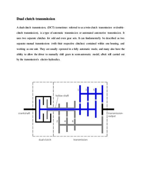 Dual Clutch dual clutch transmission seminar report