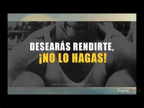 imagenes motivadoras para el gym doce frases motivadoras para empezar a entrenar gym youtube