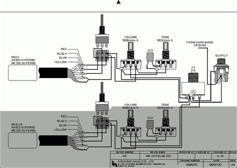 gibson eds 1275 wiring diagram fuse box and wiring diagram