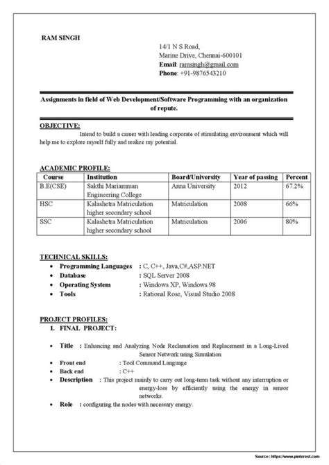 sle resume format for cse freshers best resume templates for engineers templates resume