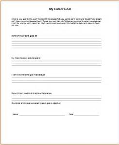 worksheet template ms word personal goal worksheet templates document templates