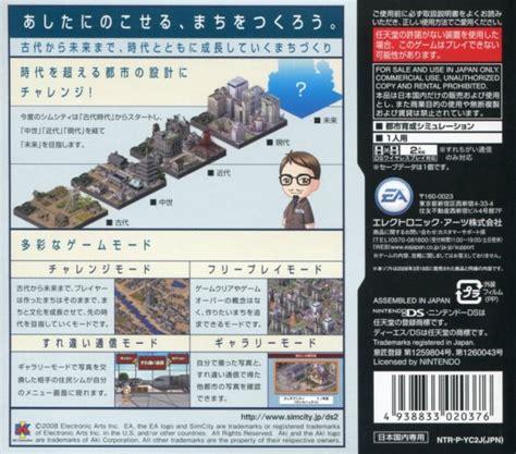 Kara Top Ds simcity creator box for ds gamefaqs