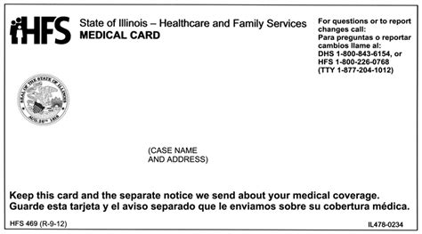 Medical Card Customer Brochure