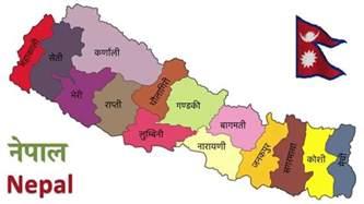 Nepal Maps by Nepal Map Youtube