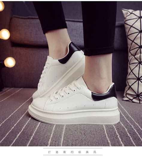 s sports thick soled shoes students
