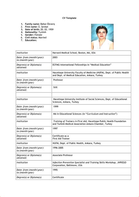 application resume template 9 application format for applying pdf basic
