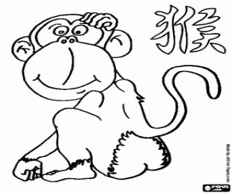 chinese monkey coloring pages chinese zodiac coloring pages printable games