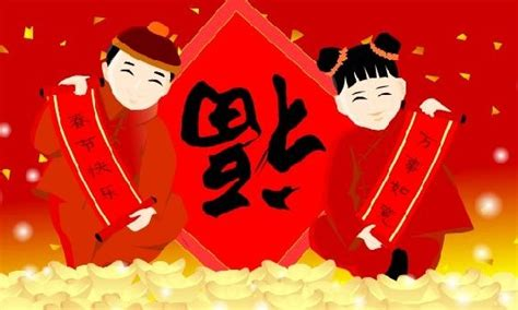 new year song bai nian top 10 things to about festival china org cn