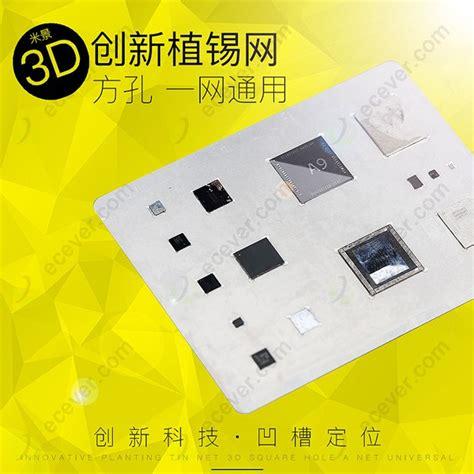 3d Bga Cetakan Iphone A8 3d bga reballing stencil dedicate kit for a8 6g 6p a9 6s 6sp a10 7 7p