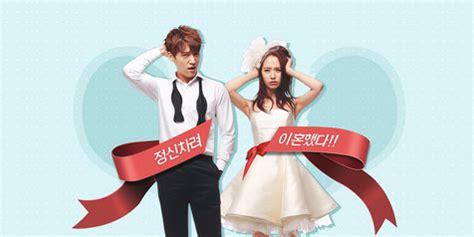 Setelan Miss Jing ciuman pertama choi jinhyuk song ji hyo di emergency