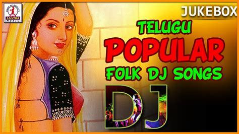 download mp3 dj christmas song gangoli gajjala gurram dj folk song in naa songs mp3 7 69