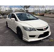 Honda Civic Type R 2008 White  The Best Of 2018