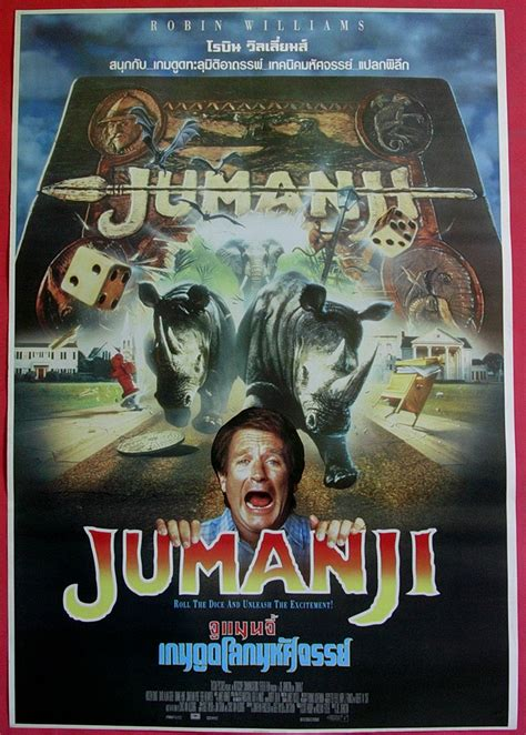 jumanji movie poster jumanji thai movie poster 1995 robin williams jumanji