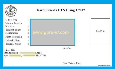 gambar format kartu kendali contoh kartu peserta utn 2017 info guru terbaru