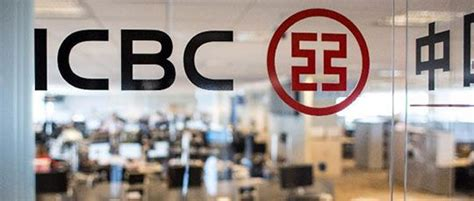 icbc bank industrial and commercial bank of china new zealand ltd