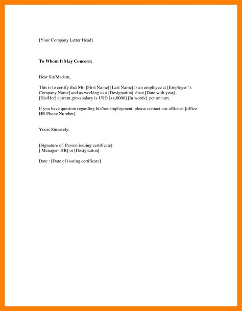 employment certification letter request employment certification letter sle gcsemaths revision