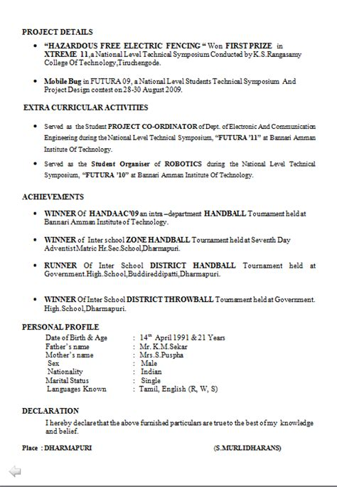 Resume Format For Electronics Engineering Students Sle Resume Biomedical Engineering Upenn Essay Forum Source1recon