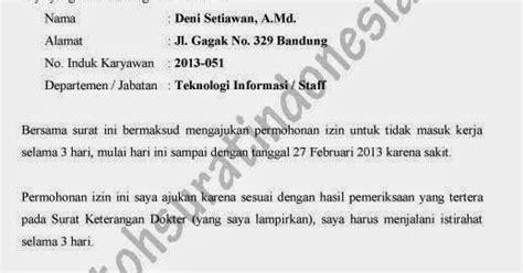 surat izin tidak masuk kerja karena sakit matta annisa