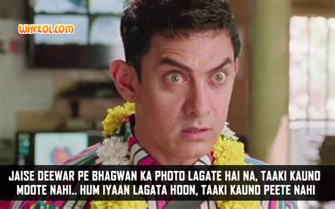 quotes film pk aamir khan religious comedy dialogues from pk