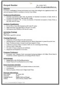 fresher resume format in word file download 3 - Example Of A One Page Resume