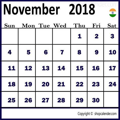 November 2017 Calendar Word Template