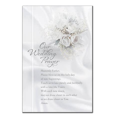 Blank Wedding Program 6325 Pack Of 350 Wedding Programs Fast Blank Wedding Program Template