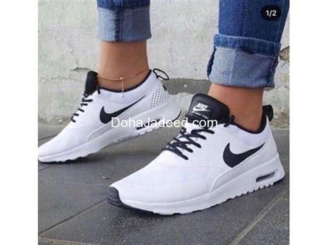 qatar shoes doha jadeed