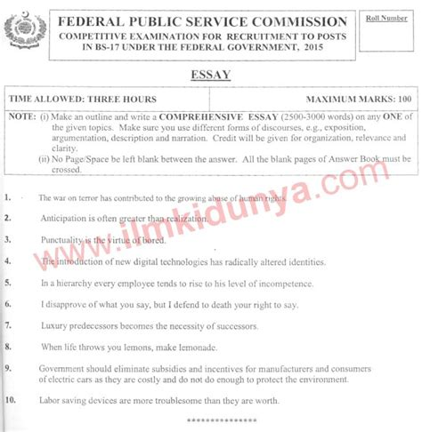 Essay 2015 Css Paper by Css Past Papers 2015 Essay