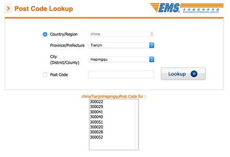 Address Postal Code Finder Address Format And Input Layout Manchester Uxd Medium