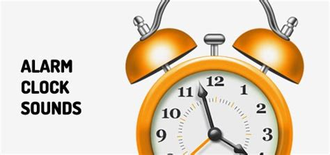 alarm clock sound  mp wav  orange