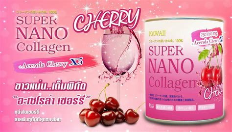 Collagen Kawaii kawaii nano collagen acerola cherry 250000 mg thailand best selling products