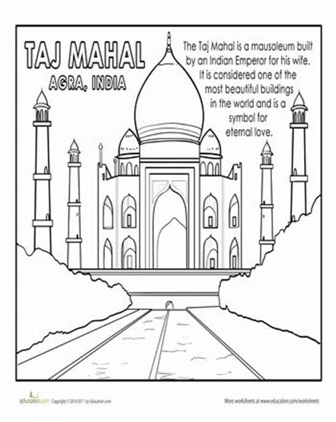 taj mahal coloring page coloring india  asia