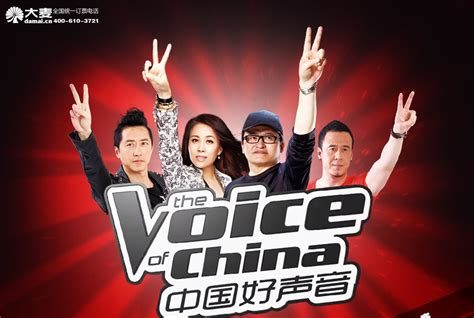 china uk film and tv conference 10 popular chinese tv shows to help you learn chinese
