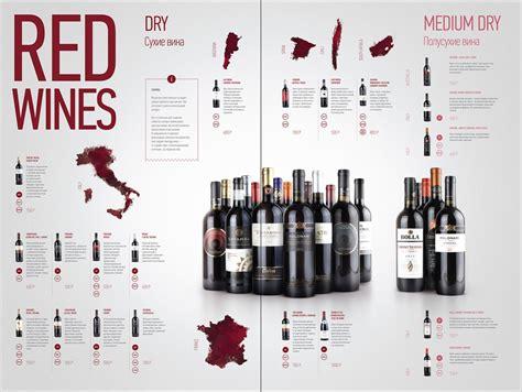 design wine menu 45 menu designs psd vector eps ai illustrator download