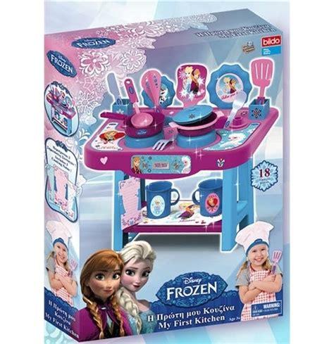 cucina di frozen cucina frozen per soli 24 90 su merchandisingplaza italia