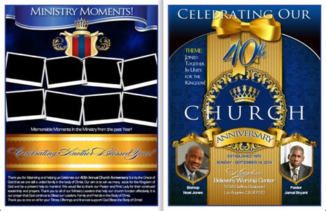 Loyalty Church Anniversary Program Church Anniversary Anniversary Program Template